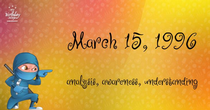 March 15, 1996 Birthday Ninja