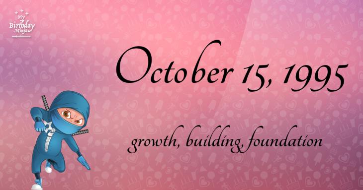 October 15, 1995 Birthday Ninja