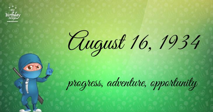 August 16, 1934 Birthday Ninja