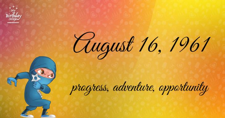 August 16, 1961 Birthday Ninja