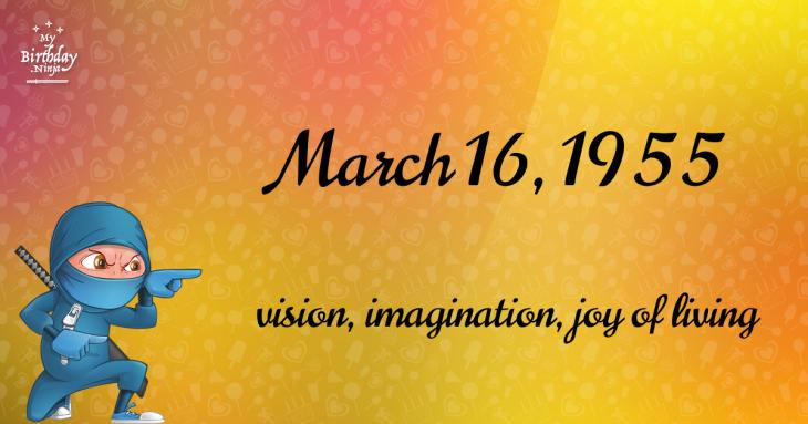 March 16, 1955 Birthday Ninja