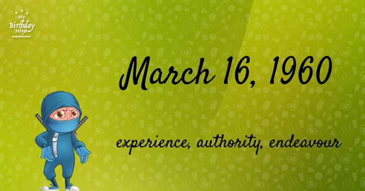 March 16, 1960 Birthday Ninja