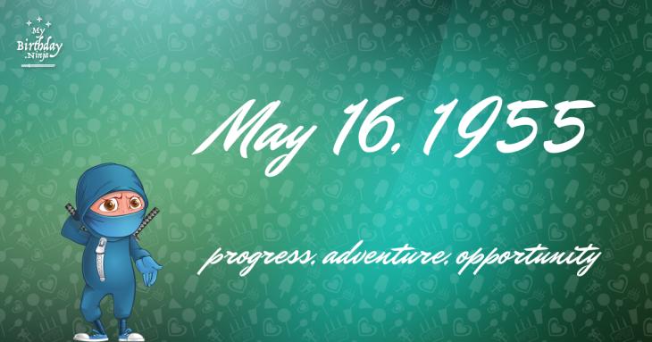 May 16, 1955 Birthday Ninja
