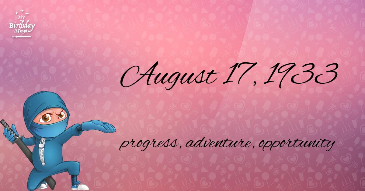 August 17, 1933 Birthday Ninja Poster