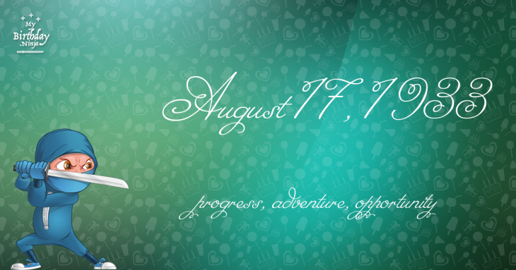 August 17, 1933 Birthday Ninja