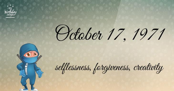 October 17, 1971 Birthday Ninja