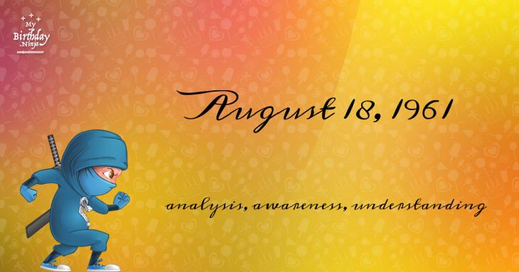 August 18, 1961 Birthday Ninja