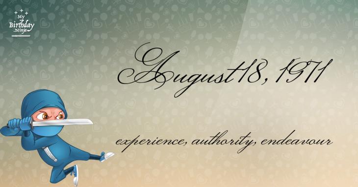 August 18, 1971 Birthday Ninja