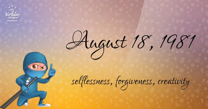 August 18, 1981 Birthday Ninja