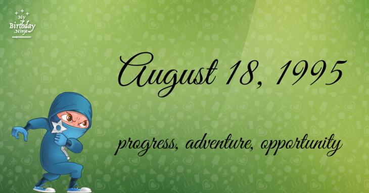 August 18, 1995 Birthday Ninja