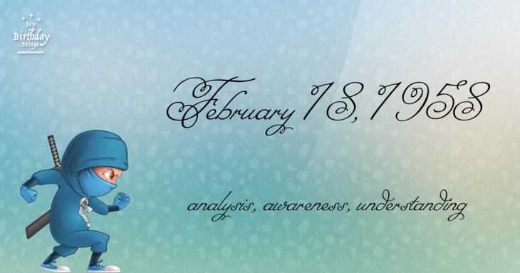 February 18, 1958 Birthday Ninja