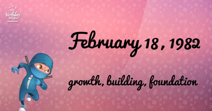 February 18, 1982 Birthday Ninja
