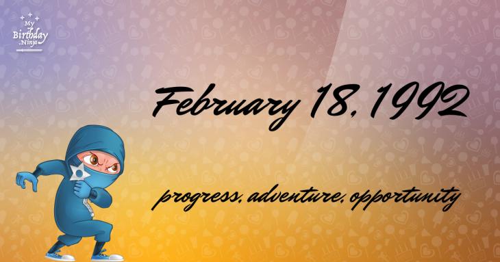 February 18, 1992 Birthday Ninja