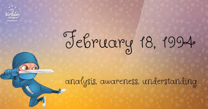 February 18, 1994 Birthday Ninja