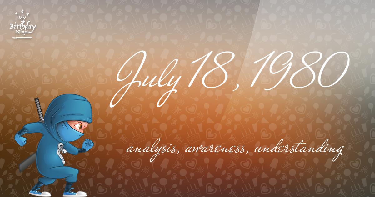 July 18, 1980 Birthday Ninja Poster