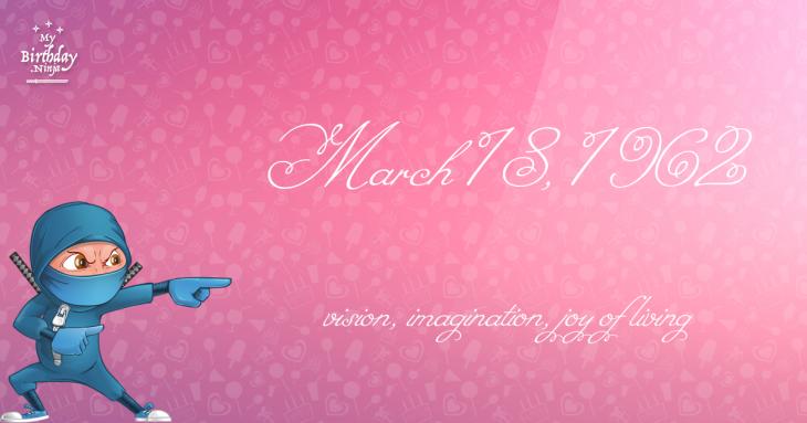 March 18, 1962 Birthday Ninja