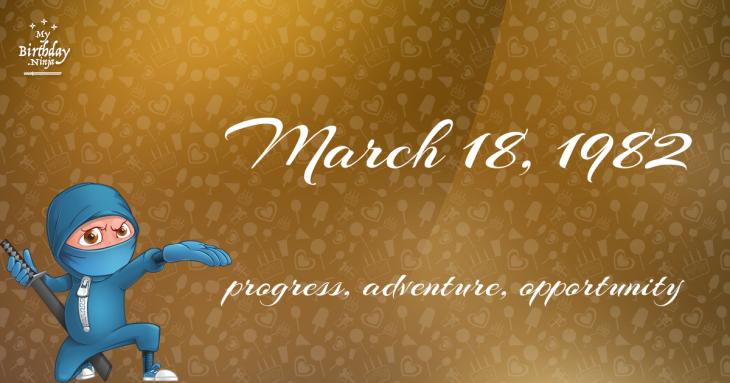 March 18, 1982 Birthday Ninja