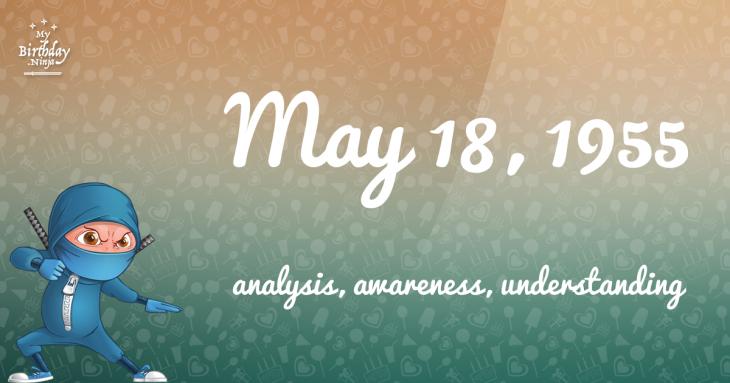 May 18, 1955 Birthday Ninja