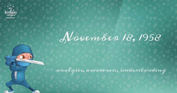 November 18, 1958 Birthday Ninja
