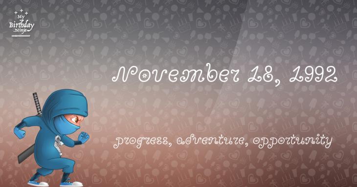 November 18, 1992 Birthday Ninja