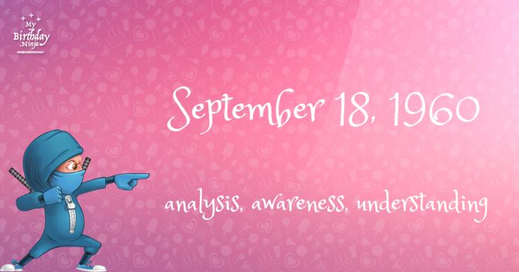 September 18, 1960 Birthday Ninja