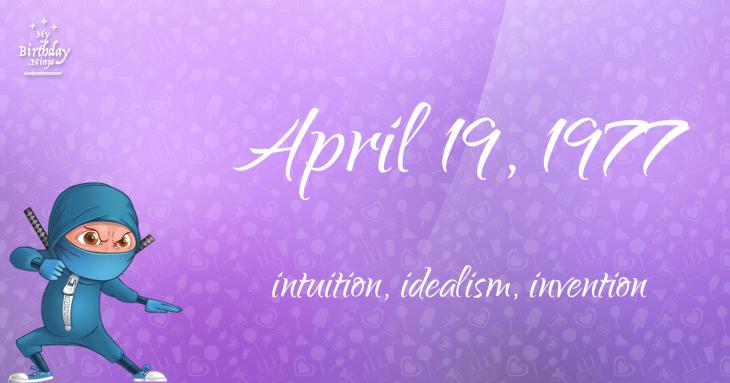 April 19, 1977 Birthday Ninja