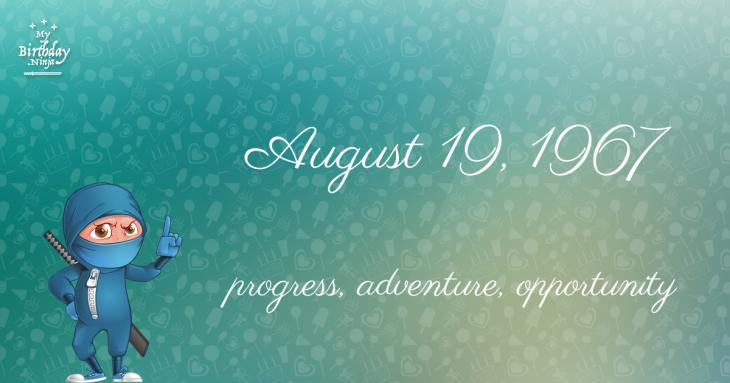 August 19, 1967 Birthday Ninja