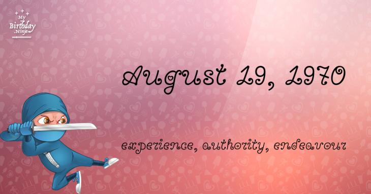 August 19, 1970 Birthday Ninja