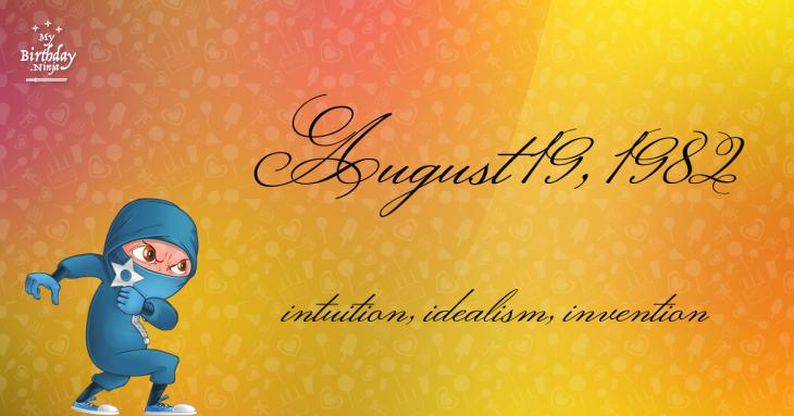 August 19, 1982 Birthday Ninja