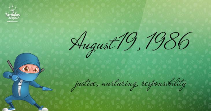 August 19, 1986 Birthday Ninja