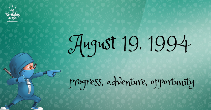 August 19, 1994 Birthday Ninja
