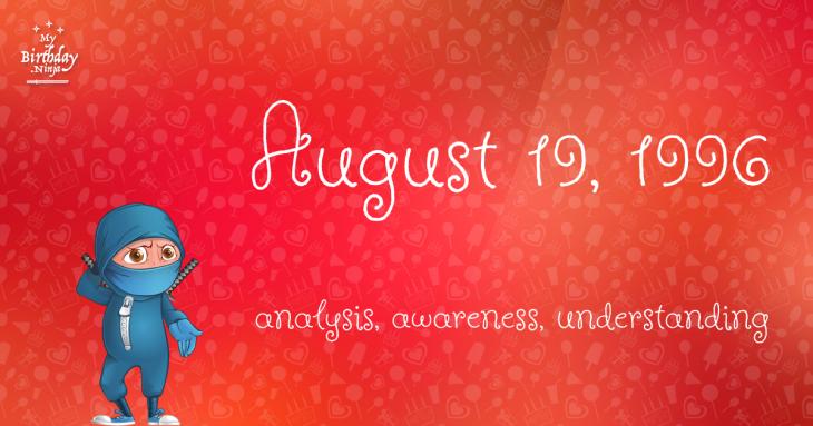 August 19, 1996 Birthday Ninja