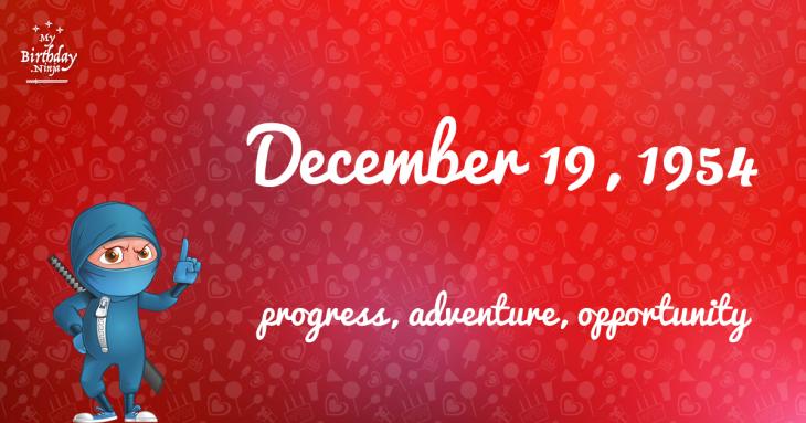 December 19, 1954 Birthday Ninja