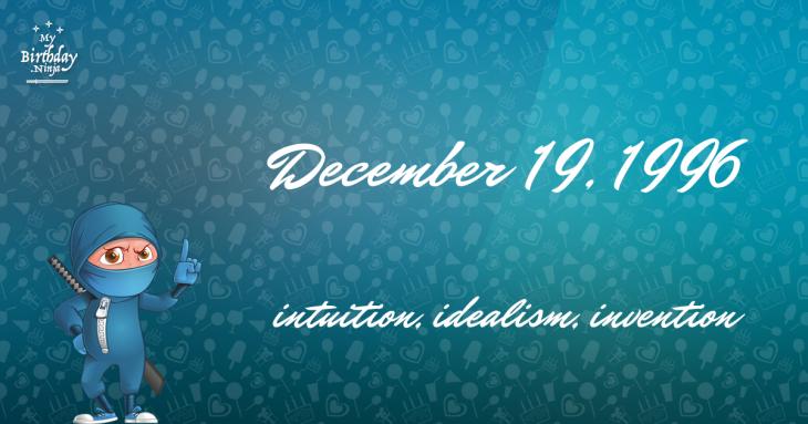 December 19, 1996 Birthday Ninja