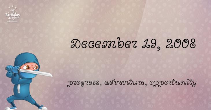 December 19, 2008 Birthday Ninja