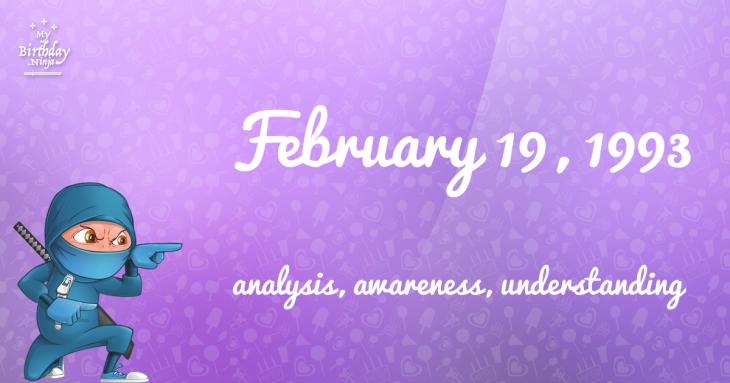 February 19, 1993 Birthday Ninja