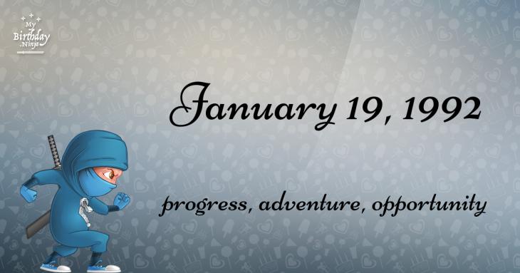 January 19, 1992 Birthday Ninja