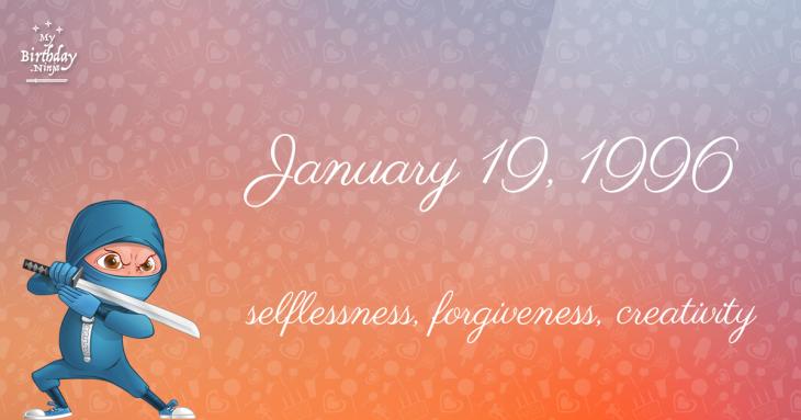 January 19, 1996 Birthday Ninja