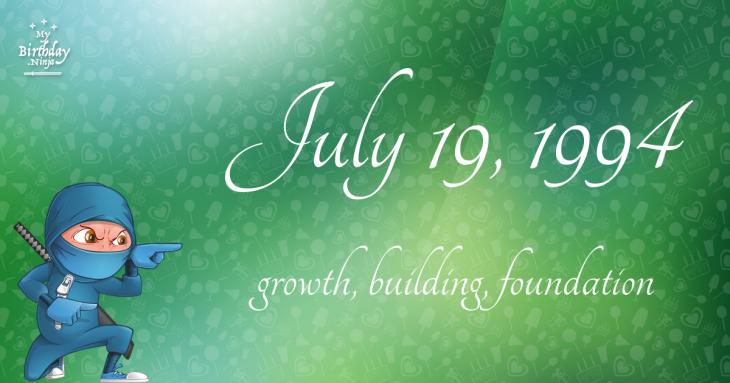 July 19, 1994 Birthday Ninja