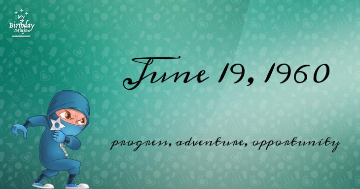 June 19, 1960 Birthday Ninja