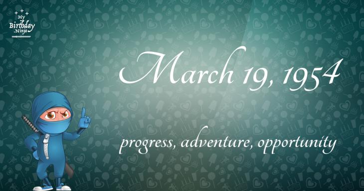 March 19, 1954 Birthday Ninja