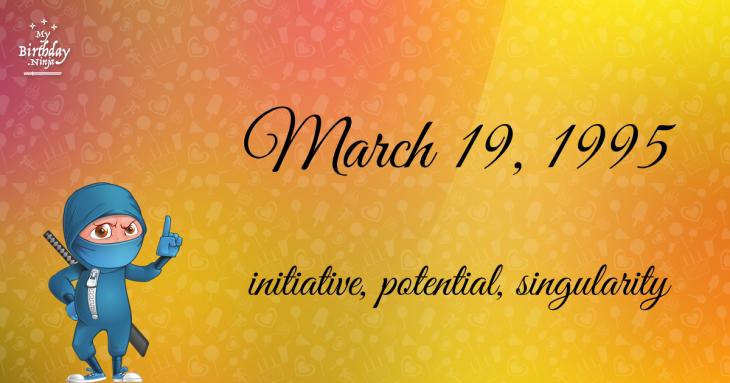 March 19, 1995 Birthday Ninja