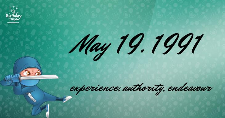 May 19, 1991 Birthday Ninja