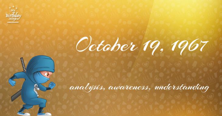 October 19, 1967 Birthday Ninja