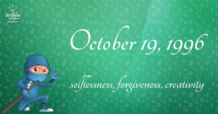 October 19, 1996 Birthday Ninja