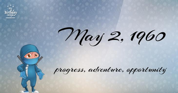 May 2, 1960 Birthday Ninja