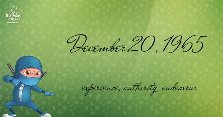 December 20, 1965 Birthday Ninja