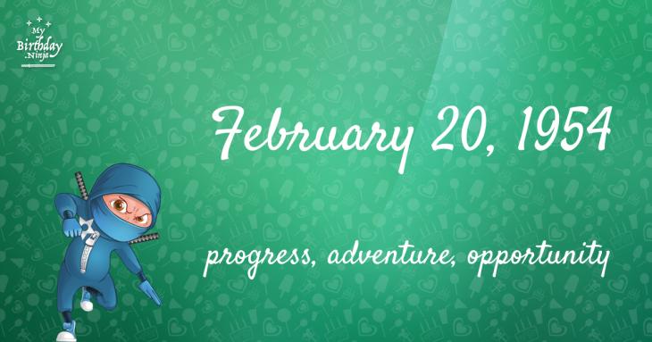February 20, 1954 Birthday Ninja