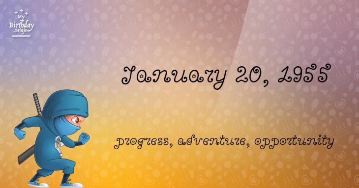 January 20, 1955 Birthday Ninja