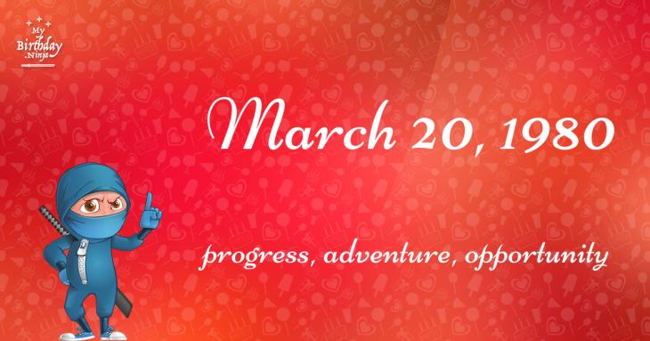 March 20, 1980 Birthday Ninja